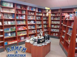 Магазины Книги и книжечки в Калининграде и Северо-Западном ФО