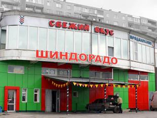 Сеть магазинов шин и дисков Шиндорадо в Калининграде и Северо-Западном ФО