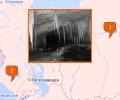 Пещеры Калининграда и Северо-Западного ФО