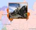 Горы Калининграда и Северо-Западного ФО