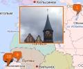 Памятники истории и культуры Калиниграда