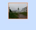 Артемиево - Веркольский мужской монастырь
