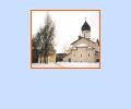 Старо-Вознесенский монастырь в Пскове