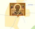 Храм во имя святителя Николая, архиепископа Мир Ликийских, чудотворца