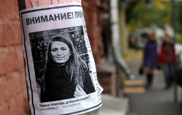 Куда обращаться, если пропал человек в Калининграде? УВД Калининграда