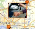 Где в Калининграде взять в прокат автомобиль?