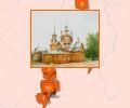Церкви и монастыри республики Коми РФ