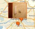 Как установить сигнализацию в квартиру в Калининграде?
