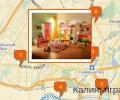Где заказать детские товары в Калининграде?