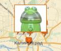Где купить увлажнитель воздуха в Калининграде?
