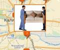Где заказать услуги переезда в Калининграде?