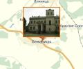 Барский дом Философовых с усыпальницей