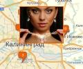 Где купить ювелирные изделия в Калининграде?