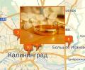Где находятся свадебные салоны в Калининграде?