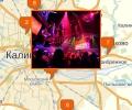 Где находятся ночные клубы в Калининграде?