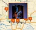 Где позагорать в солярии в Калининграде?