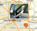 Где пройти курсы вождения в Калининграде?