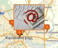 Где обналичить вебмани в Калининграде?