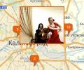 Где научиться танцевать латину в Калининграде?