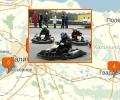 Где кататься на картинге в Калининграде?