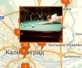 Где поиграть в бильярд в Калининграде?