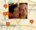 Где находятся брачные агентства в Калининграде?
