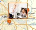 Где проводят тренинги в Калининграде?