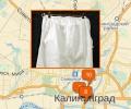 Где находятся магазины нижнего белья в Калининграде?