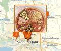 Где заказать доставку пиццы в Калининграде?