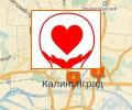 Какие благотворительные организации есть в Калининграде?