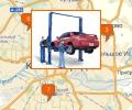 Где оказывают услуги ремонта автомобиля в Калининграде?