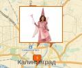 Где купить карнавальные костюмы в Калининграде?