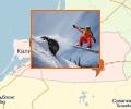 Где покататься на сноуборде в Калининграде?