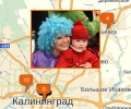В каких кафе Калининграда работают аниматоры для детей?