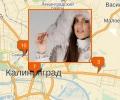Где купить качественный пуховик в Калининграде?