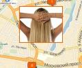 Где найти курсы по наращиванию волос в Калининграде?