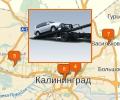 Где заказать круглосуточный эвакуатор в Калининграде?