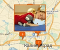Где купить товары для здоровья в Калининграде?