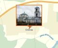Храм Святой Живоначальной Троицы села Охона
