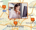 Где оказывают услуги кейтеринга в Калининграде?