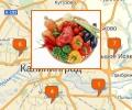 Где оказывают услуги по доставке продуктов в Калининграде?