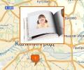 Где заказать фотокнигу в Калининграде?