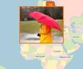 Где купить качественный зонт в Калининграде?