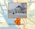 Памятники архитектуры в Архангельске