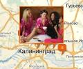 Где недорого и интересно отметить девичник в Калининграде?