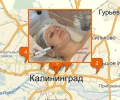 Где удалить бородавки в Калининграде?