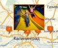 В какой парк развлечений сводить ребенка в Калининграде?