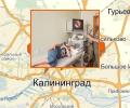 Где сделать гастроскопию в Калининграде?