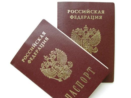 Где находится паспортный стол в Калининграде?