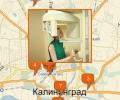 Где сделать снимок зуба в Калининграде?